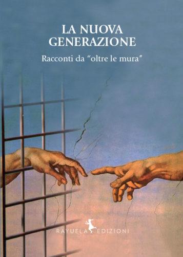 la_nuova_generazione